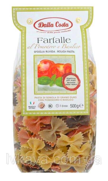 Макаронные изделия Farfalle al Pomodoro e Basilico  Dalla Costa, 500 гр
