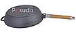 Сковорода Биол 26 см чугунная глубокая со съемной ручкой и чугунной крышкой 03262, фото 2
