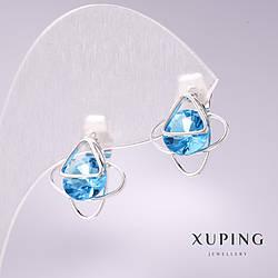 Сережки Xuping з блакитними камінням 13х14мм родій