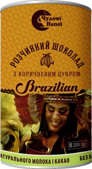 Шоколад с коричневым сахаром BRAZILIAN