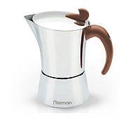 Кофеварка гейзерная из нержавеющей стали Fissman на 6 чашек 360 мл 9415
