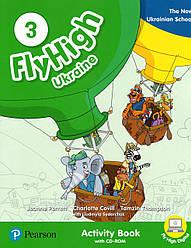 Fly High 3 Wоrkbook +CD UKRAINE