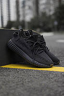 Кроссовки унисекс Adidas Yeezy Boost 350 v2 Black ПОЛОСКА РЕФЛЕКТИВ!