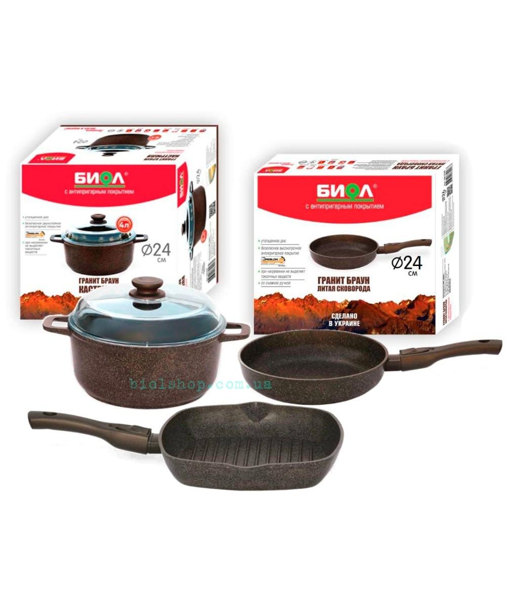 Набор посуды Биол Гранит браун Гриль сковорода 24 см, гриль 26 см и кастрюля с крышкой 4 л Г26ПС