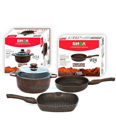 Набор посуды Биол Гранит браун Гриль сковорода 24 см, гриль 26 см и кастрюля с крышкой 4 л Г26ПС, фото 2