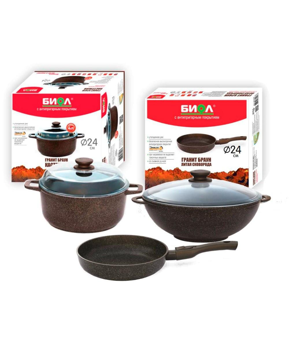 Набор посуды Биол Гранит браун WOK сковорода 24 см, Вок 28 см и кастрюля 4 л с крышками Г28ПС
