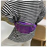 Женская бананка голографическая блестящая поясная детская сумочка фиолетовая, фото 4
