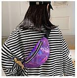 Женская бананка голографическая блестящая поясная детская сумочка фиолетовая, фото 5