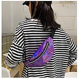 Женская бананка голографическая блестящая поясная детская сумочка фиолетовая, фото 8