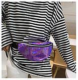 Женская бананка голографическая блестящая поясная детская сумочка фиолетовая, фото 9