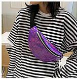 Женская бананка голографическая блестящая поясная детская сумочка фиолетовая, фото 7