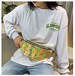 Женская бананка голографическая блестящая поясная детская сумочка золотая желтая, фото 8