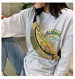 Женская бананка голографическая блестящая поясная детская сумочка золотая желтая, фото 9