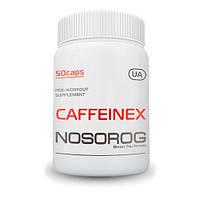 Nosorog Caffeinex, 50 капсул