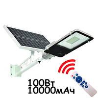 Уличный фонарь на солнечной батарее 100Вт, солнечная система освещения Спартак