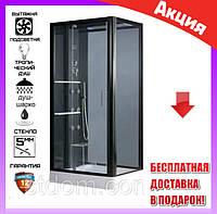 Гидромассажный бокс 110х90 см Veronis BN-210-С