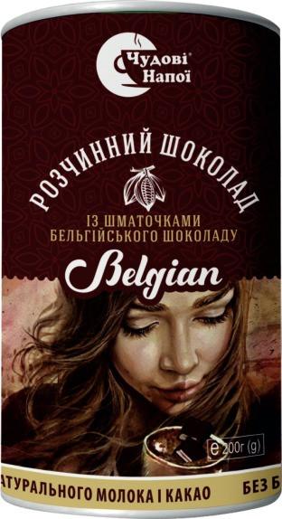 Шоколад с кусочками бельгийского шоколада BELGIAN