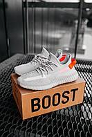Кроссовки унисекс Adidas Yeezy Boost 350 v2 Tail Light