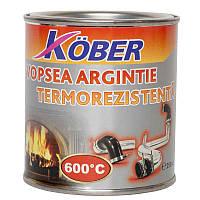 Краска Kober -Серебряная термостойкая  - 0.2л