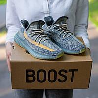 Кроссовки унисекс Adidas Yeezy Boost 350 v2 Israfil 37