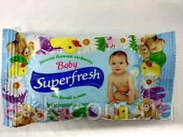 Вологі серветки Super Fresh (Супер Фреш) Дитячі не містять спирт 15 шт