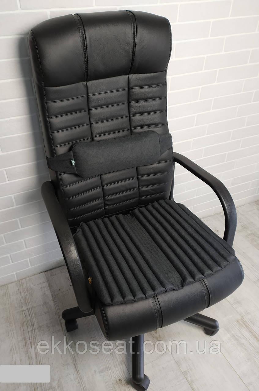 Подушка накидка для сидения на офисное кресло ортопедическая с поясничным упором. Комплект. EKKOSEAT.