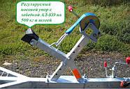 Оцинкованный одноосный прицеп для перевозки лодок до 5 м  Кияшко, фото 9