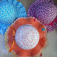 Шляпа детская с большими полями на резинке