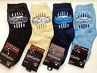 Носки для мальчиков, тёплые,махровые, р-р 23-26.Состав: 90% бамбук, 5% полиамид, 5% лайкра.