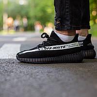 Кроссовки унисекс Adidas Yeezy Boost 350 v2 x Off White Black\White