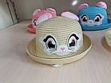 Шляпа соломенная детская, фото 2
