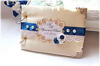 Свадебная Книга Пожеланий - синяя