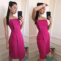 С1811 Шикарное платье с открытыми плечами цвет фуксия/ малиновый/ ярко-розовый