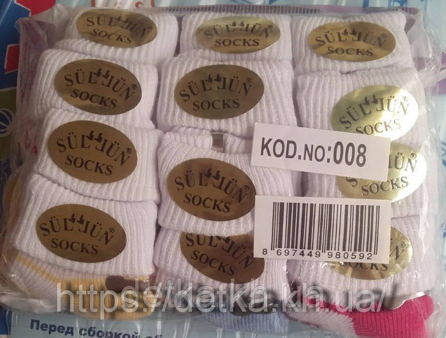 Носочки для новорожденных (0-6 месяцев) 12 шт