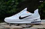 Мужские кроссовки Nike Air Max 98 (белые) KS 1113, фото 3