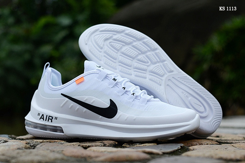 Мужские кроссовки Nike Air Max 98 (белые) KS 1113