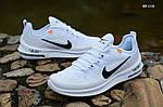 Мужские кроссовки Nike Air Max 98 (белые) KS 1113, фото 5