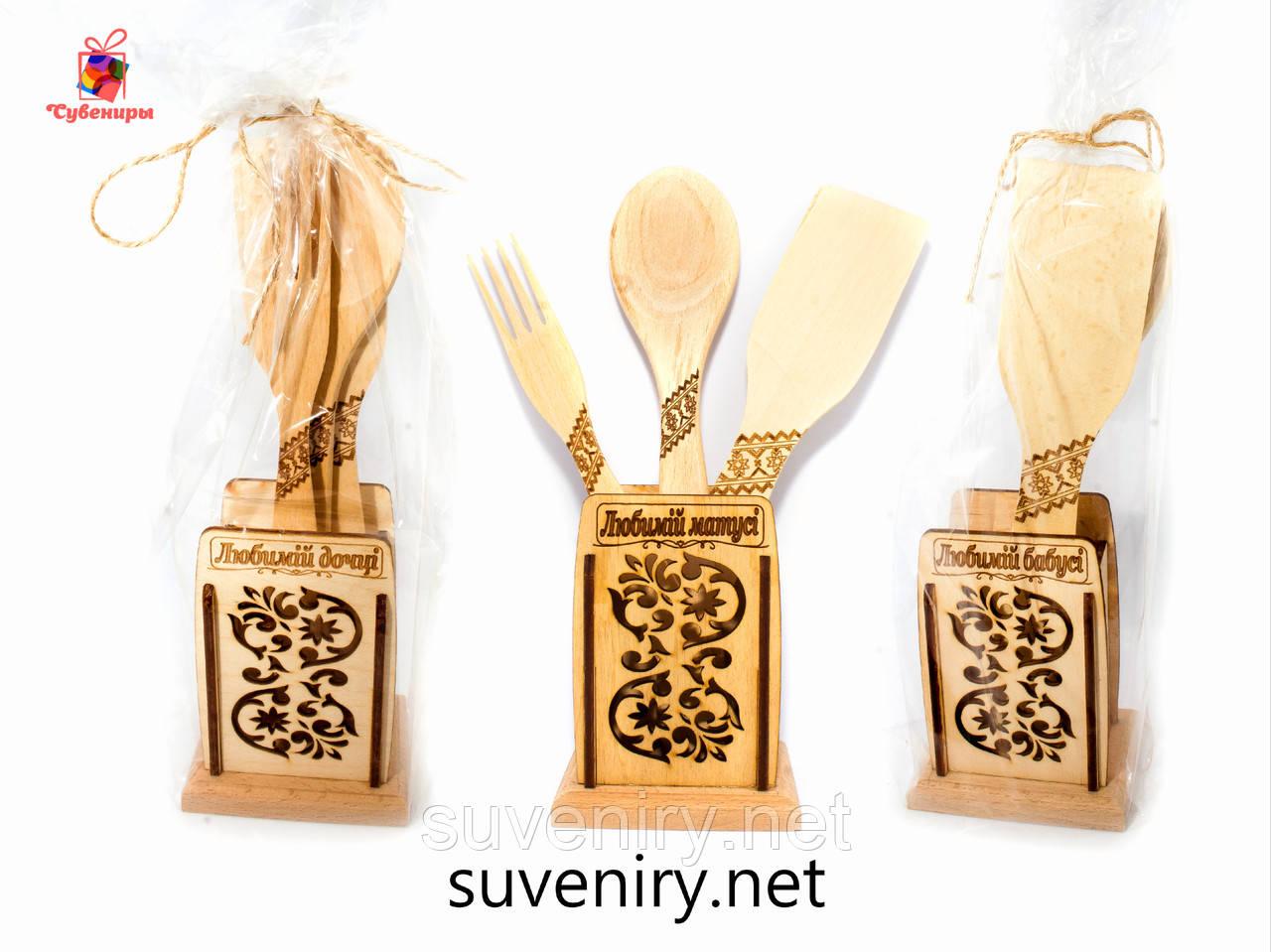 Сувенирный кухонный набор с разными надписями