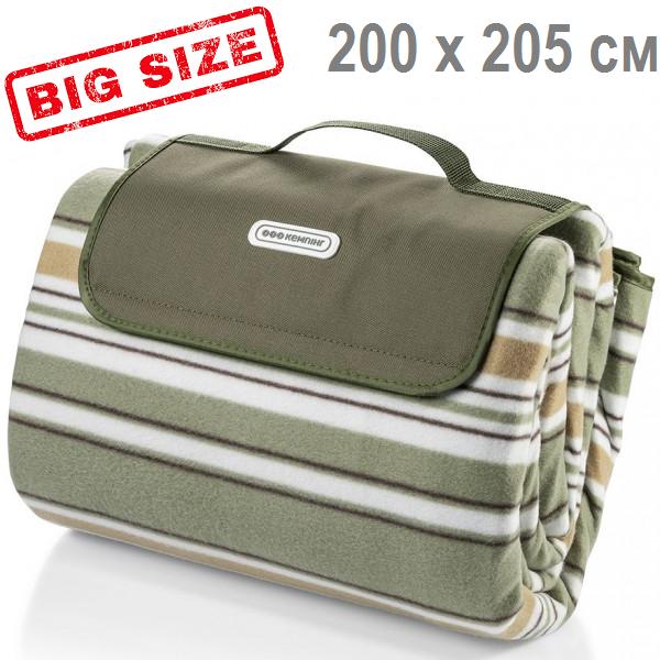 Коврик для пикника и пляжа Кемпинг СА-65 Maxi 200 х 205 см (покрывало, коврик-сумка, большой плед)