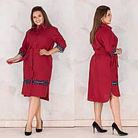 Нарядное осеннее платье из костюмного габардина + кружева с жемчугом, карманами, поясом и пуговицами (48-58) Красный