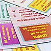 Настольная игра Arial Коммерсант-юниор 911043, фото 4