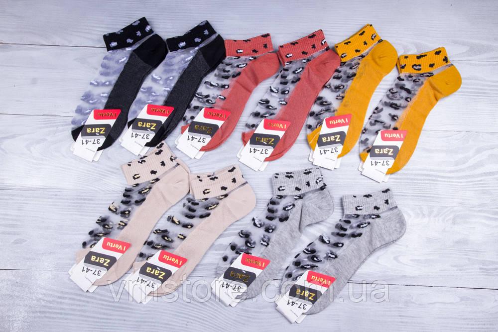 Шкарпетки жіночі короткі з сіткою 10 пар в упаковці, розмір 37-41