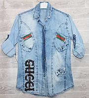 """Рубашка джинсовая на пуговицах GUCHI на девочку 6-12 лет """"BEAUTIFUL"""" купить недорого от прямого поставщика"""