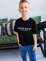 Футболка для мальчика 10022