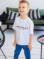 Футболка для мальчика белая 10022