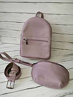 Стильный сиреневый небольшой кожаный городской рюкзак