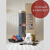 15м2 Ифракрасный теплый пол со скидкой