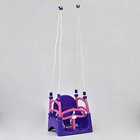 Качеля детская подвесная фиолетово-розовая ТМ Долоні