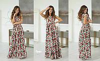 Стильное платье на запах с V-образным вырезом, в пол (рост модели 168 см) (42-48)