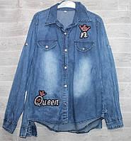 """Рубашка джинсовая на пуговицах QUEEN на девочку 5-9 лет """"BEAUTIFUL"""" купить недорого от прямого поставщика"""